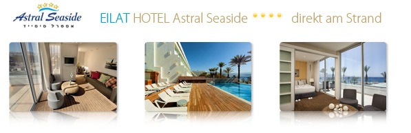 eilat-hotel-strand