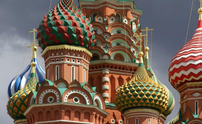 Moskau reisen