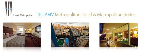 tel-aviv-hotel-metropolitan-suites