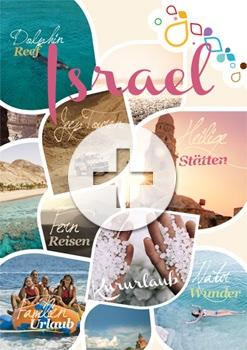 israel-katalog-print