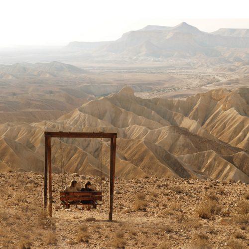 israel-wueste-negen-aktivurlaub